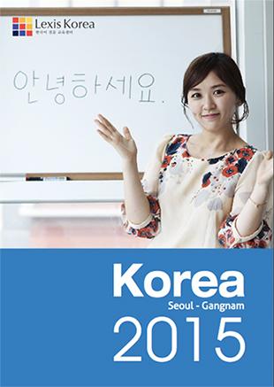 kore-dil-okulu-1