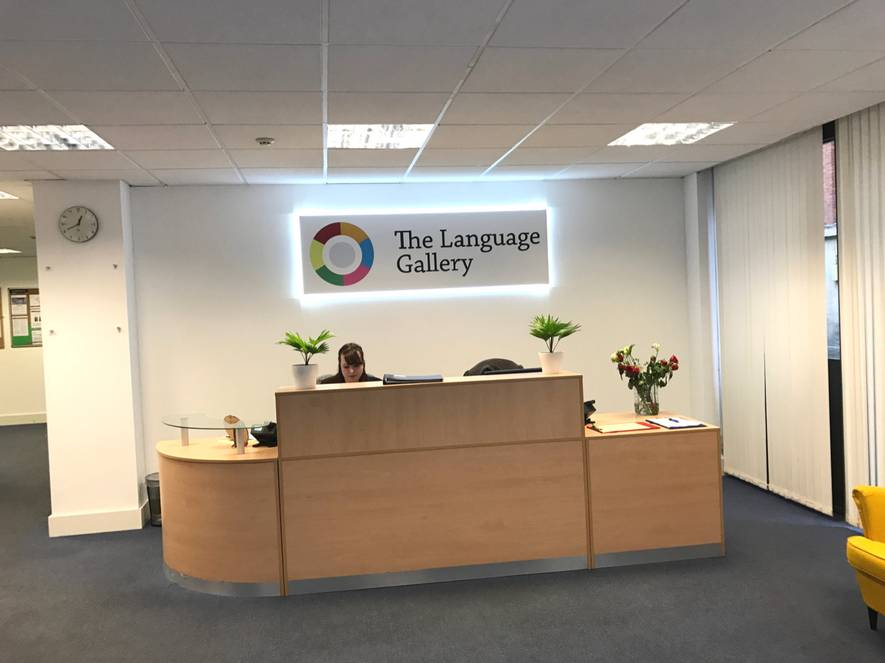 TLG MANCHESTER RECEPTION AREA