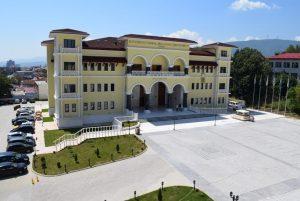 Uluslararası Balkan Üniversitesi (IBU) - Özel Öğrenci Statüsü ile ...